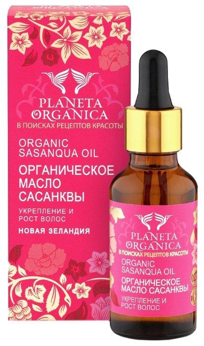 Planeta Organica Рецепты красоты со всего мира Органическое масло Сасанквы