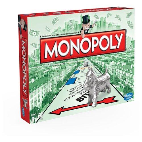 Купить Настольная игра Monopoly, Настольные игры