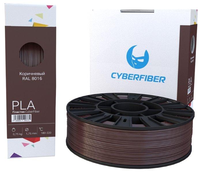 PLA пруток Cyberon 1.75 мм коричневый