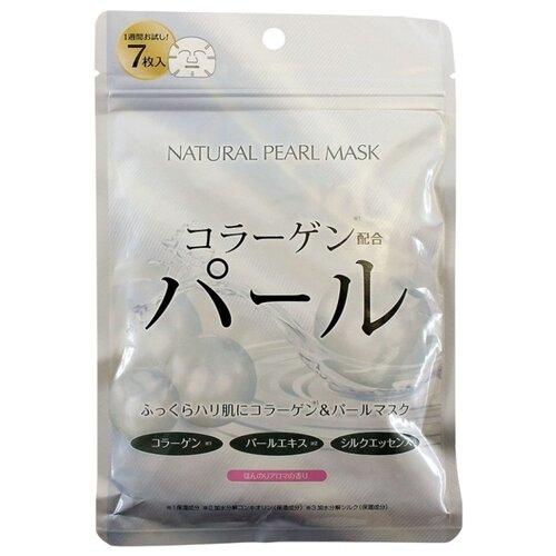Japan Gals натуральная маска с экстрактом жемчуга, 7 шт. недорого
