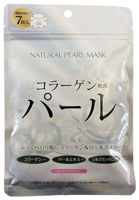 Japan Gals натуральная маска с экстрактом жемчуга