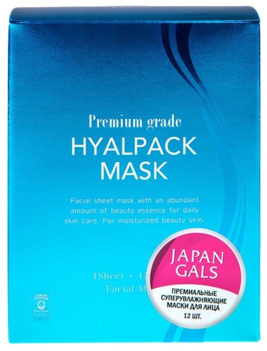 Japan Gals маска Hyalpack Premium Суперувлажнение