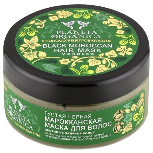 Planeta Organica Рецепты красоты со всего мира Густая черная марокканская маска, 300 мл густая себорея кожи