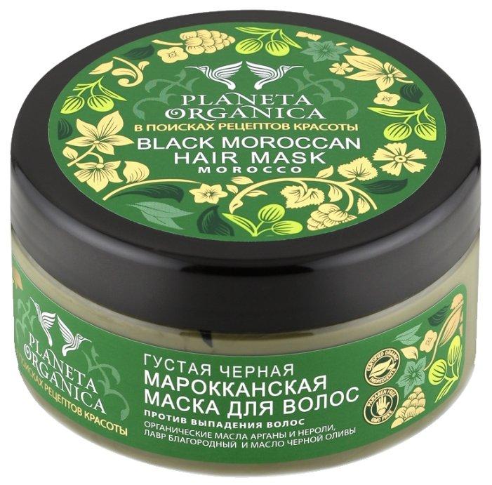 Planeta Organica Рецепты красоты со всего мира Густая черная марокканская маска