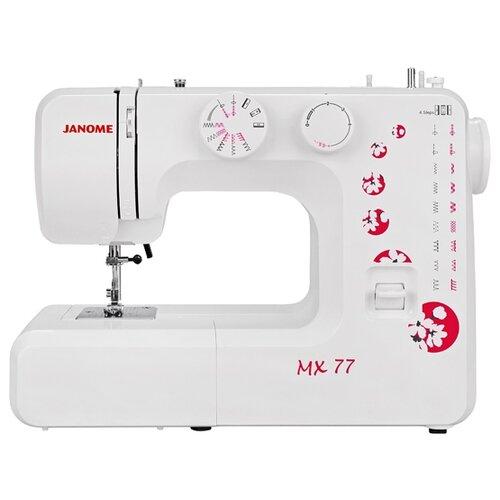 Швейная машина Janome MX 77, белый