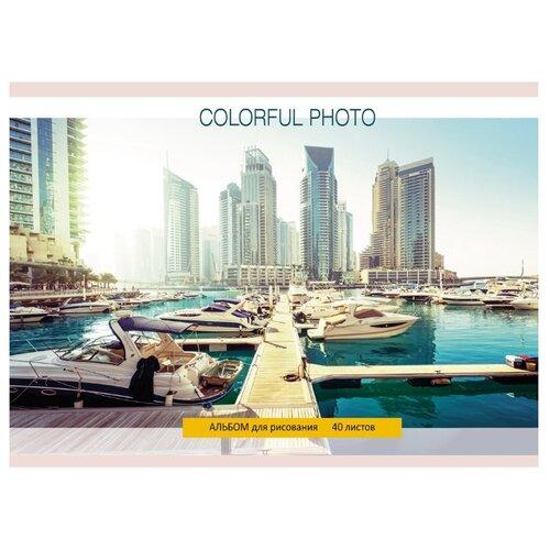 Альбом для рисования Проф-Пресс Красивые яхты 40-1222 29.7 х 21 см (A4), 40 л. голубой/синийАльбомы для рисования<br>