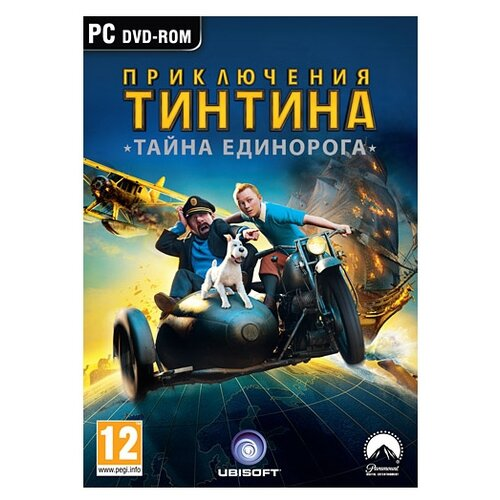 Игра для PC The Adventures of Tintin: Secret of the Unicorn, полностью на русском языке
