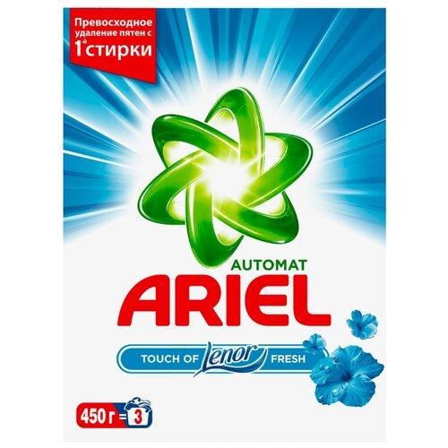 Фото - Стиральный порошок Ariel Touch of Lenor Fresh (автомат) картонная пачка 0.45 кг стиральный порошок обычный порошок универсальный лимон 0 35 кг картонная пачка