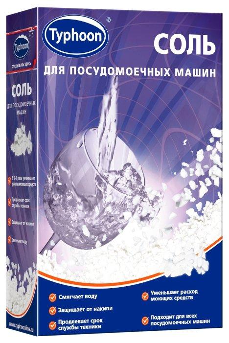 Тайфун соль 1 кг