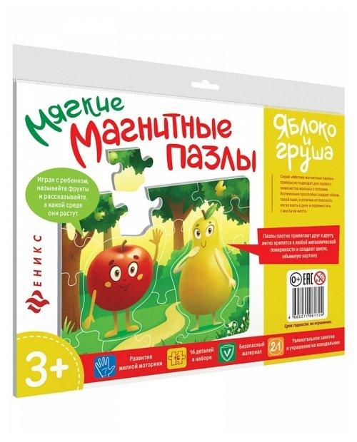 Пазл Феникс Мягкие магнитные Яблоко и груша, 16 дет.