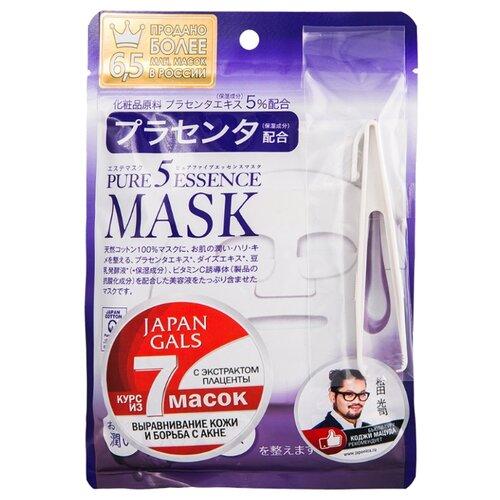 Japan Gals маска Pure 5 Essence с плацентой, 7 шт.Маски<br>