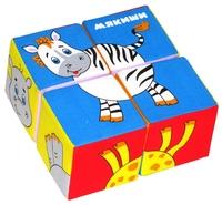 Кубики-пазлы Мякиши Собери картинку Животные Африки
