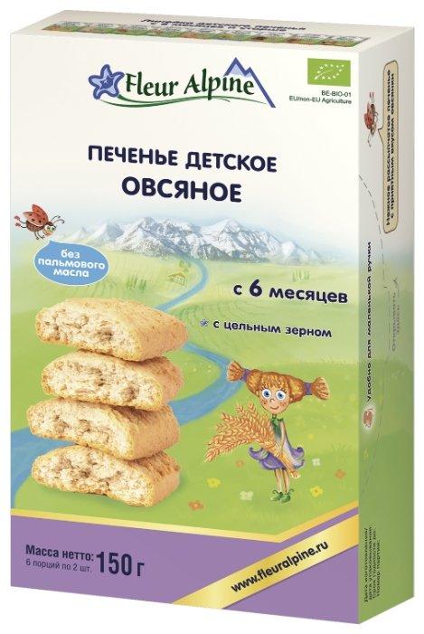 Печенье Fleur Alpine Овсяное (с 6 месяцев)