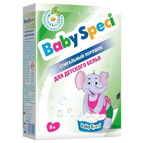 Стиральный порошок BabySpeci Для детского белья 0.5 кг картонная пачкаСтиральный порошок<br>