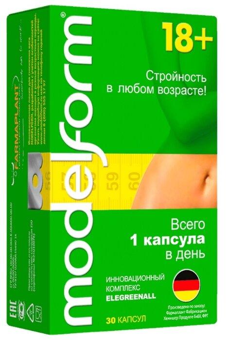 Средства Для Похудения 30. 10 препаратов для похудения. Таблетки для похудения – группа препаратов