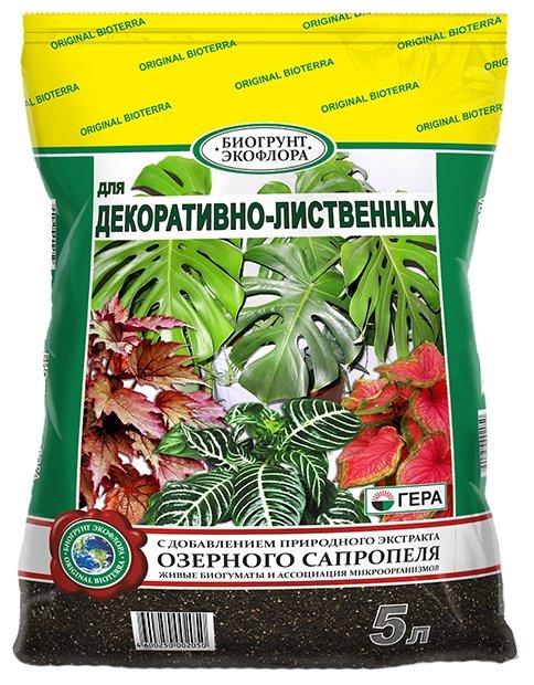 Биогрунт Гера для декоративно-лиственных 5 л.