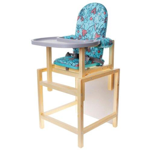 Купить Стульчик-парта ВИЛТ СТД 07, голубой/серый, Стульчики для кормления