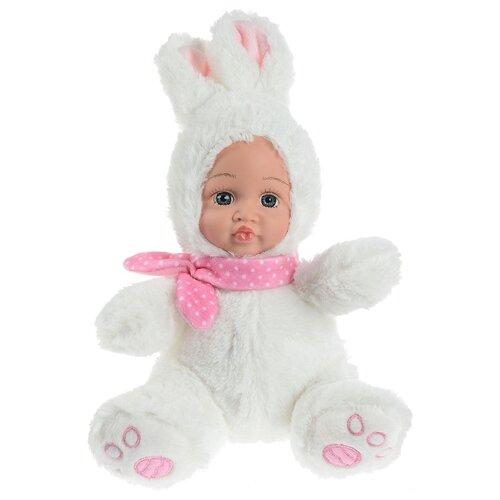 Мягкая игрушка Fluffy Family Мой зайка 20 см мягкая игрушка fluffy family мой мишка 20 см