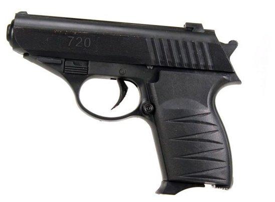 Наша игрушка Пистолет механический 720, 12,5 см [ES869-720PB]