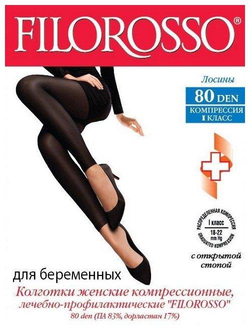 Легинсы Filorosso для беременных 80 den 1 класс