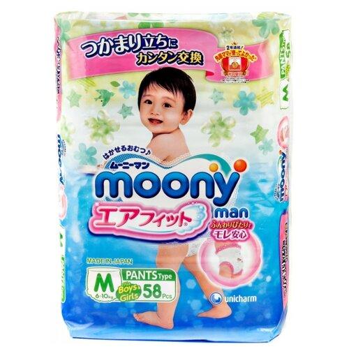 Купить Moony трусики Man M (6-10 кг) 58 шт., Подгузники