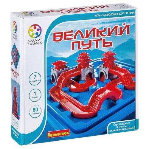 Купить Головоломка BONDIBON Smart Games Великий путь (ВВ2186), Головоломки