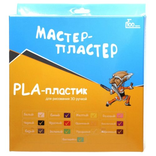 Купить PLA пруток Мастер Пластер 1.75 мм 13 цветов 0.1 кг, МАСТЕР-ПЛАСТЕР