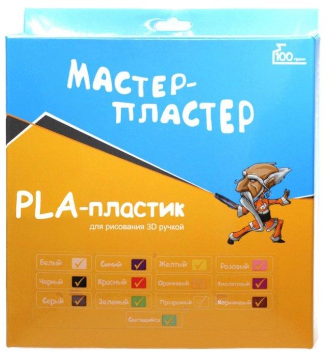 МАСТЕР-ПЛАСТЕР PLA пруток Мастер Пластер 1.75 мм 13 цветов