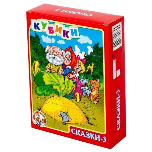 Купить Кубики-пазлы Десятое королевство Сказки-3 00689, Детские кубики