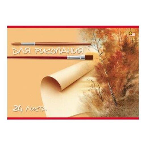 Альбом для рисования Hatber VK Пейзажи 29.7 х 21 см (A4), 100 г/м², 24 л.