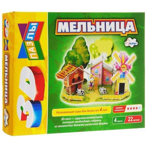 Купить 3D-пазл Улыбка 3D Мельница, 22 дет., Пазлы
