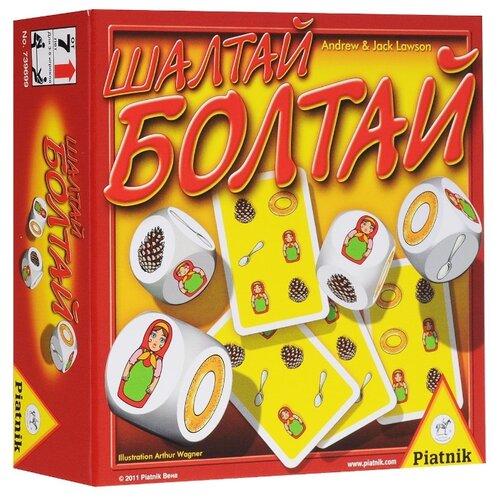 Настольная игра Piatnik Шалтай Болтай игра настольная piatnik синий банан 661990