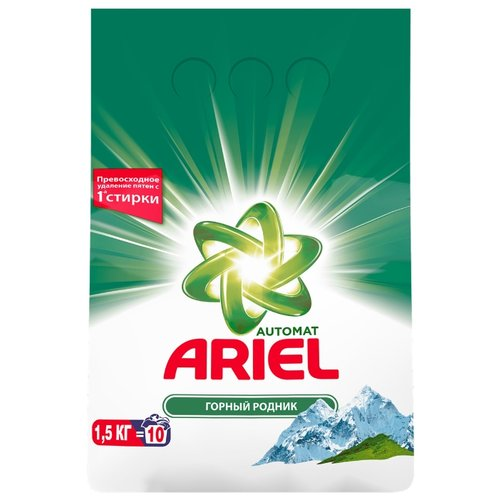 Стиральный порошок Ariel Горный родник Аквапудра (автомат) пластиковый пакет 1.5 кг стиральный порошок автомат ariel горный родник 1500 г