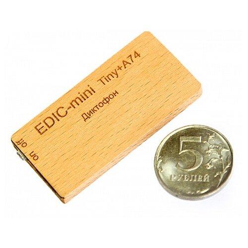 Диктофон Edic-mini Tiny+ A74-150