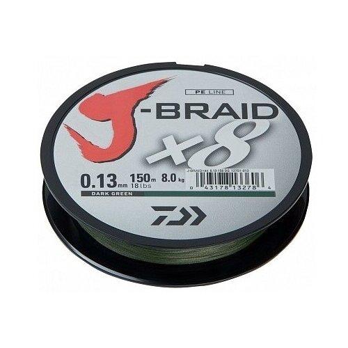 Плетеный шнур DAIWA J-Braid X8 зеленый 0.13 мм 150 м 8 кг плетеный шнур daiwa j braid x8 зеленый 0 24 мм 300 м 18 кг