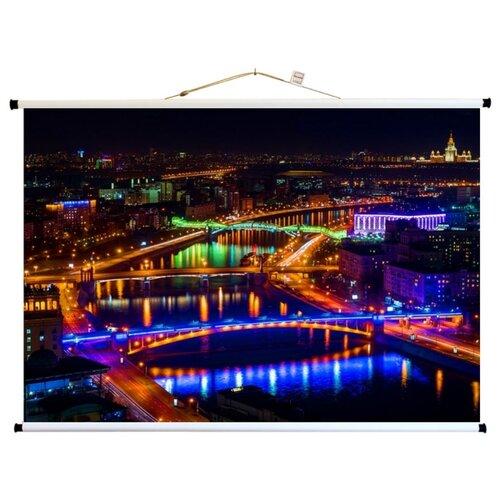 Экран для проектора про-экран 280 на 210 см (4:3), 134 дюйма