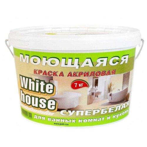 Краска акриловая White House для стен и потолков влагостойкая моющаяся матовая супербелый 7 кг