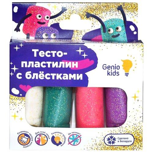 Купить Масса для лепки Genio Kids 4 цвета с блестками (TA1087), Пластилин и масса для лепки
