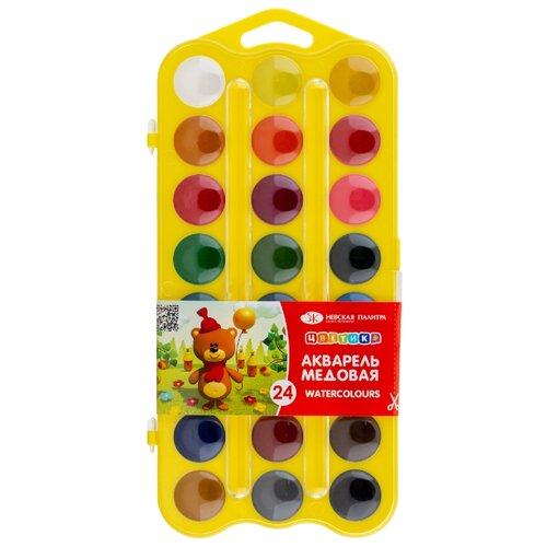 Купить Цветик / Акварель (медовая) пластиковая желтая упаковка с петлей, 24 цвета, ЗХК Невская палитра, ЦВЕТИК, Краски