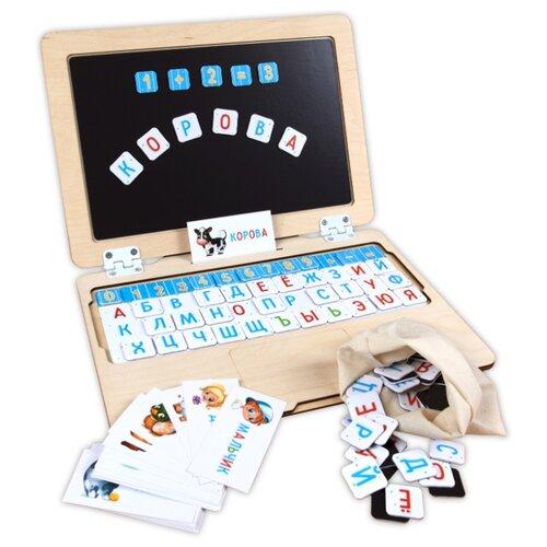 Набор букв и цифр Raduga Kids Ноутбук-Алфавит RK1574 синий/белый