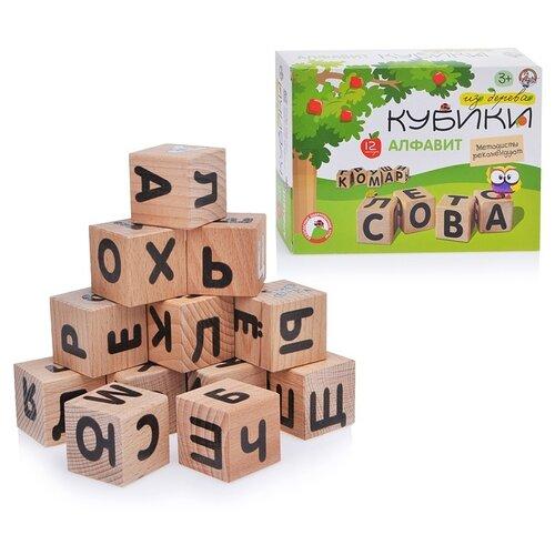 Кубики деревянные Десятое Королевство