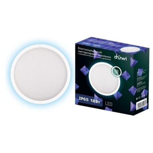 Светильник светодиодный Round IP65 с микроволновым датчиком движения круглый 18W 4000К влагозащита duwi 25123 1