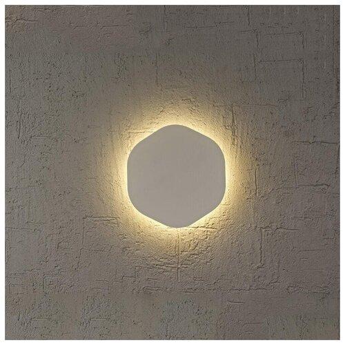 Настенный светильник Mantra Bora Bora C0105