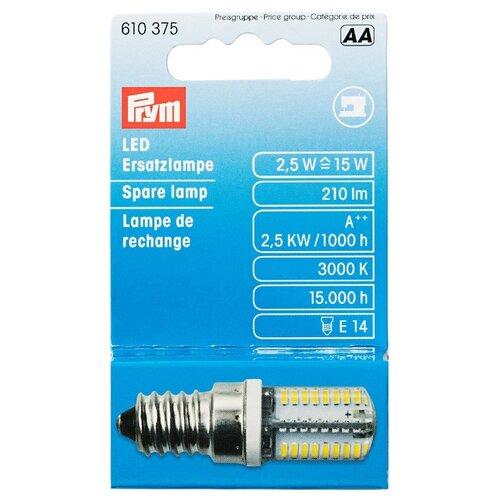 610375 Запасная светодиодная лампа для БШМ, винтовое кр., Prym
