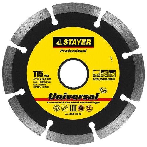 Диск алмазный отрезной STAYER Professional 3660-115_z01, 115 мм 1 шт.