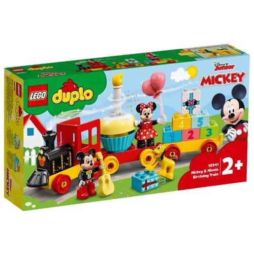 Фото - Конструктор LEGO DUPLO Disney 10941 Праздничный поезд Микки и Минни конструктор lego duplo моя первая минни 10897