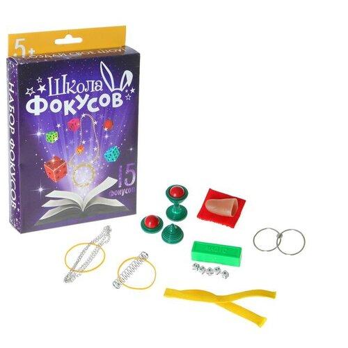 Купить Набор для фокусов Страна Карнавалия Магическое представление №2 15 фокусов (3695234), Детские наборы инструментов