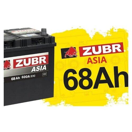 ZUBR Аккумуляторная батарея автомобильная 68 A/h обратная полярность Asia