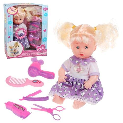 Купить Кукла Наша Игрушка Маленькая мама , звук, 26 см (HE867AB), Наша игрушка, Куклы и пупсы