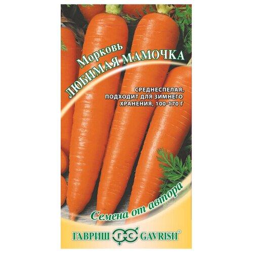 семена гавриш семена от автора морковь мармелад оранжевый 2 г 10 уп Семена Гавриш Семена от автора Морковь Любимая мамочка 2 г, 10 уп.